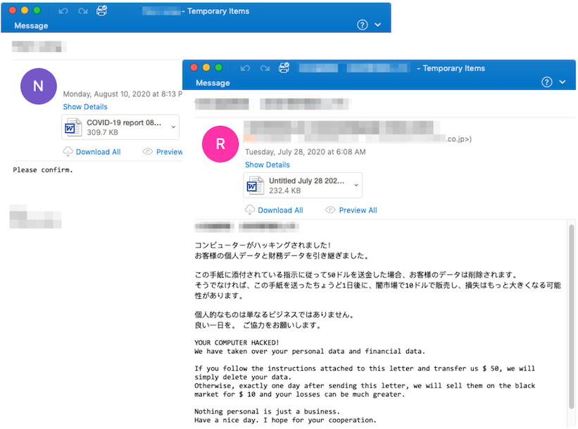 Exemple d'email du virus Emotet en japonais
