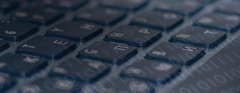 Guide de survie contre les ransomwares - Protection contre les menaces