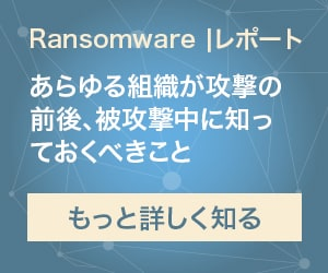 proofpoint-mega-banners-330x250-jp-ransomware_0.jpg
